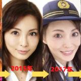 押切もえの顔が変わった!整形は目と鼻?読者モデル→現在の画像で比較してみた!