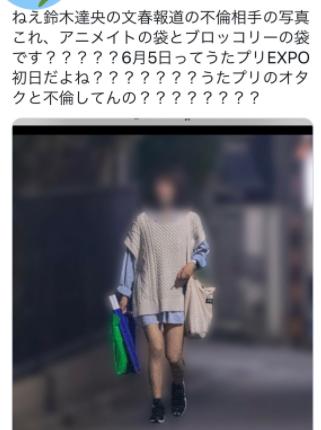 Aがうた☆プリのショップバッグを持っている