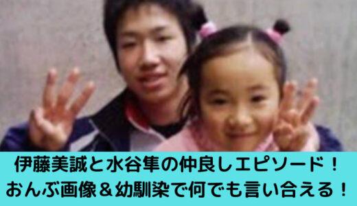 伊藤美誠と水谷隼