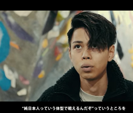 原田海が自分のことを純日本人と言っている