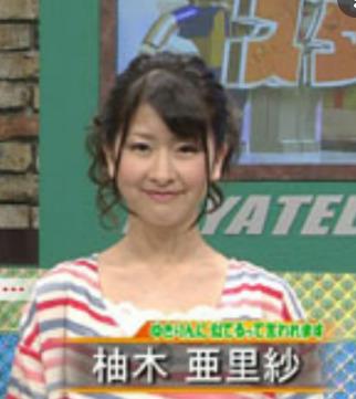 柚木亜里紗のミヤテレスタジアム時代