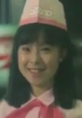 嶺川貴子が湘南爆走族に出演