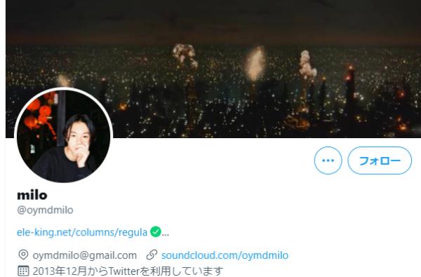 小山田米呂のTwitter