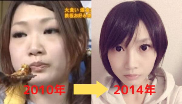 2010年→2014年の木下ゆうかの顔変化