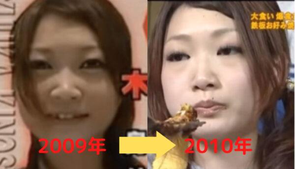 2009年→2010年の木下ゆうかの顔変化