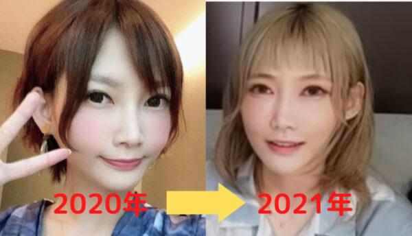 2020年→2021年の木下ゆうかの顔変化
