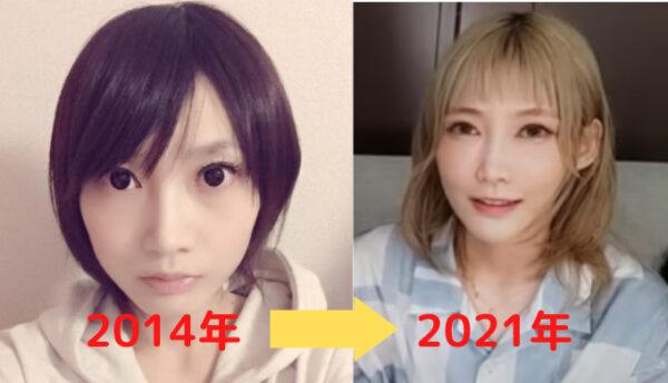 2014年→2021年の木下ゆうかの顔変化