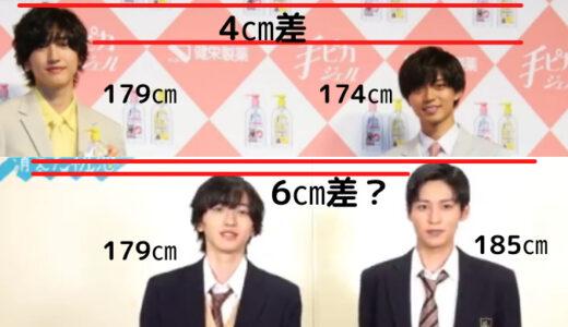 道枝駿佑の最新の身長は180㎝超え?!目黒蓮・永瀬廉と比較!入所日~現在までの成長も!