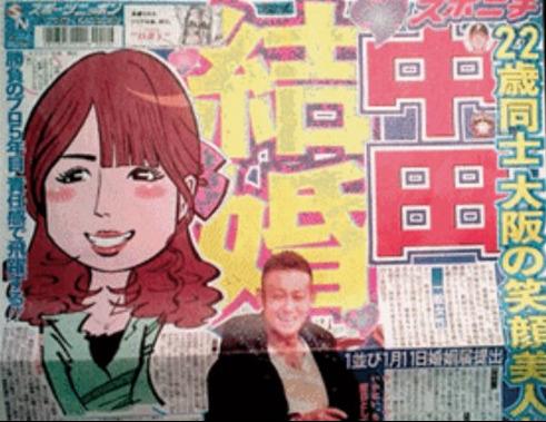 中田翔の嫁の似顔絵