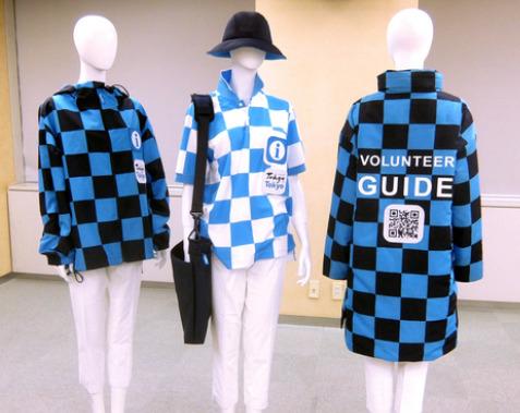 新しい東京五輪ボランティア衣装