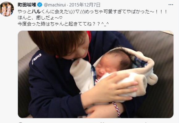 町田瑠唯のTwitter