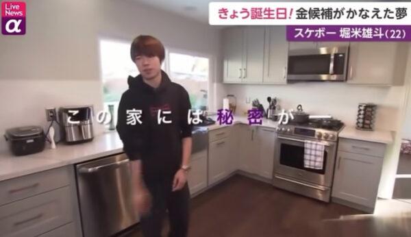 堀米雄斗の家キッチン