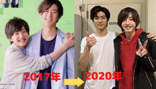 道枝駿佑と中島 裕翔2017年、2020年比較画像