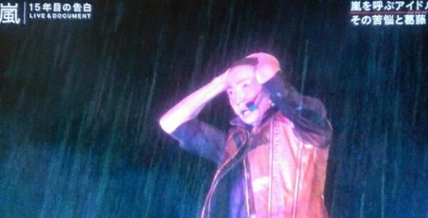 嵐15周年ライブで雨が降っている様子