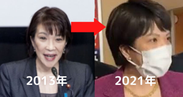 2013年→2021年高市早苗の髪型の比較画像
