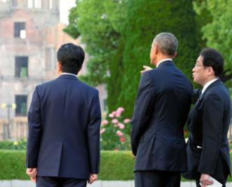 岸田文雄とオバマ大統領、安倍首相