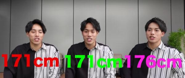 佐藤三兄弟が身長について言っている画像