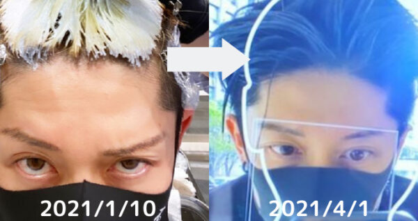 MIYABIの髪色の変化2021年1月→4月金から青へ
