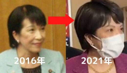 2016年→2021年高市早苗の髪型の比較画像