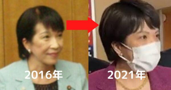 高石早苗の髪型の比較画像2016年→2021年