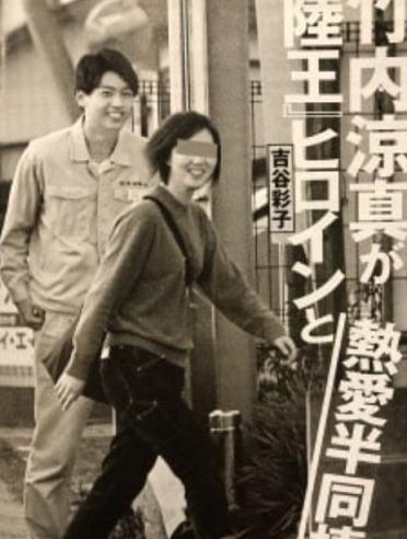 竹内涼真と吉谷彩子の熱愛報道