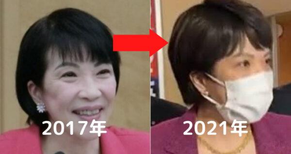 2017年→2021年高市早苗の髪型の比較画像