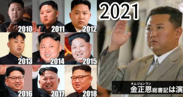 金正恩の影武者と2021年の金正恩を比較