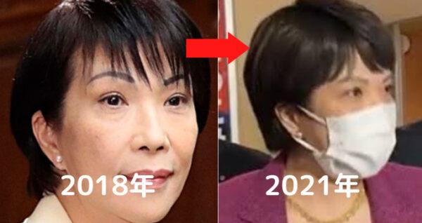 2018年→2021年高市早苗の髪型の比較画像