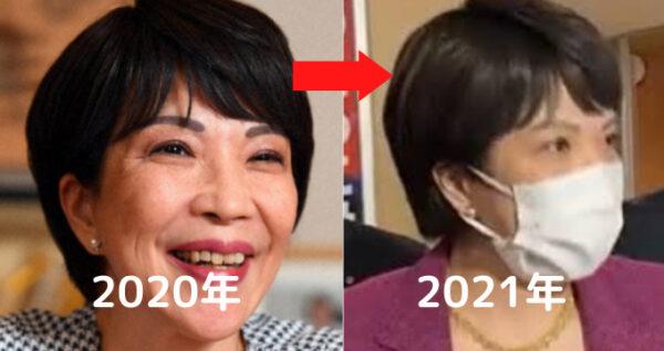 2020年→2021年高市早苗の髪型の比較画像
