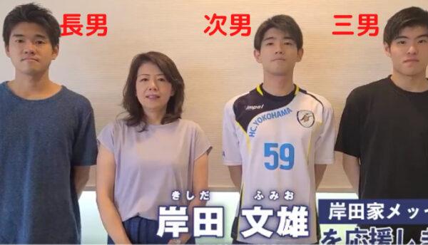 岸田文雄3男の顔画像