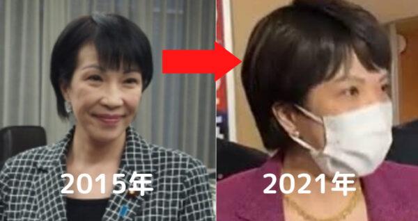 2014年→2021年高市早苗の髪型の比較画像