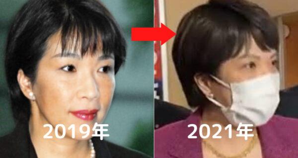 2019年→2021年高市早苗の髪型の比較画像