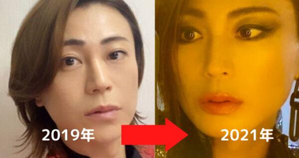 2019→2021年氷川きよし顔画像比較
