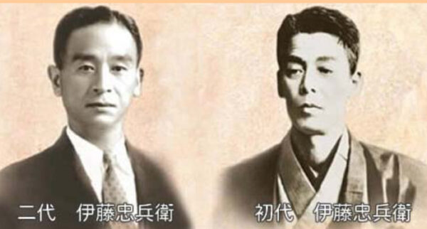伊藤忠兵衛二代目