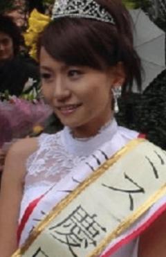 高内三恵子ミス慶應