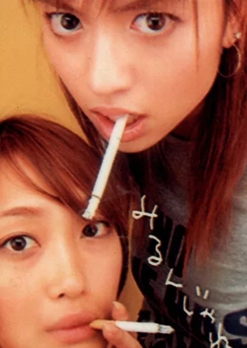 片瀬那奈の高校時代