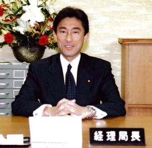 岸田文雄経理局長時代