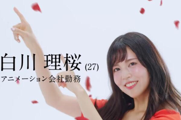 白川 理桜(27)/ アニメーション会社勤務